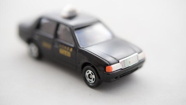 やりすぎ都市伝説 タクシー運転手が忘れ物を聞く本当の理由