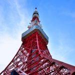 東京タワーにまつわる都市伝説 恋のジンクスから怖い噂まで!