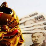 【金運を上げる】お金持ちになれる!?今すぐ実践できる財布にまつわる8つの習慣