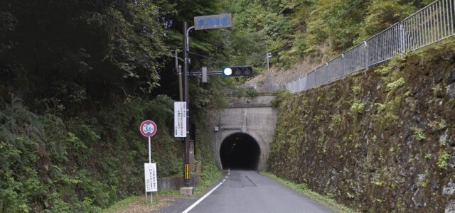 清滝トンネル 信号