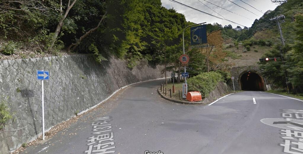 清滝トンネル 一方通行