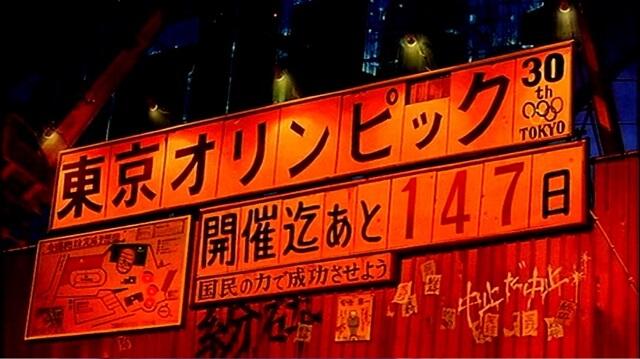 東京オリンピック AKIRA