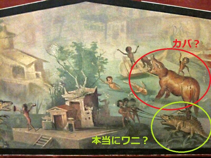 恐竜オーパーツ ポンペイ