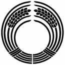 稲荷 参拝 神紋