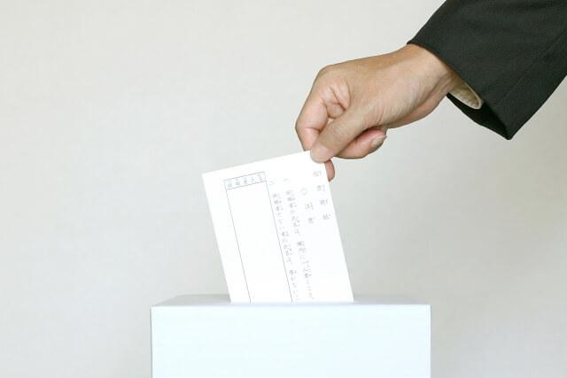 選挙 JKS47 呪殺祈祷僧団