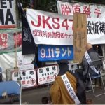 安倍晋三首相に呪いをかけたJKS47こと呪殺祈祷僧団というトンデモない集団