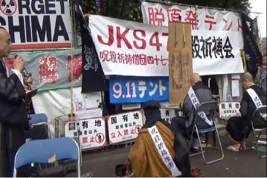 jks 呪殺祈祷僧団