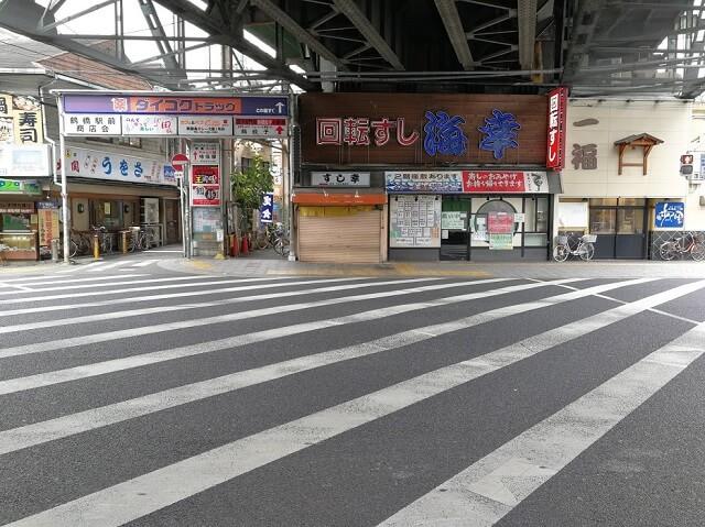 JR鶴橋駅 中央出口