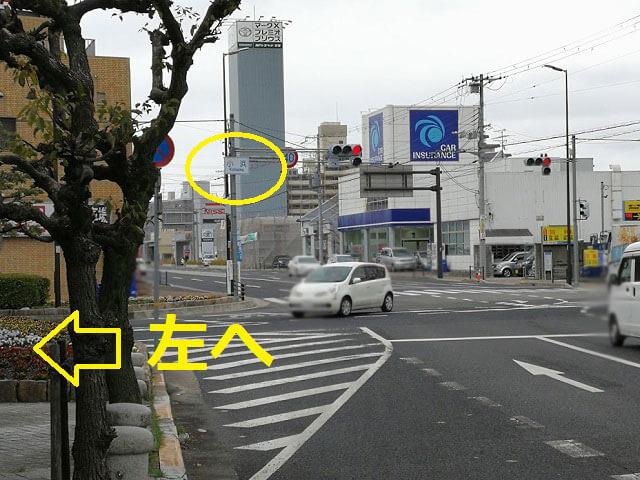 首地蔵 宝塚 小浜