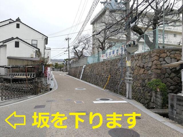 首地蔵 宝塚 小浜 小学校