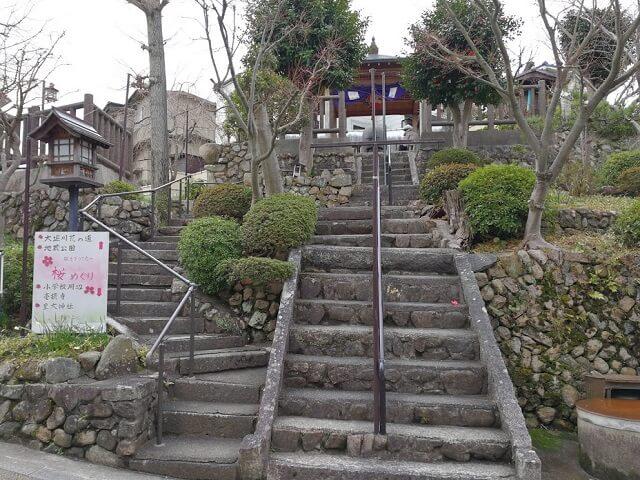 首地蔵 宝塚 石段