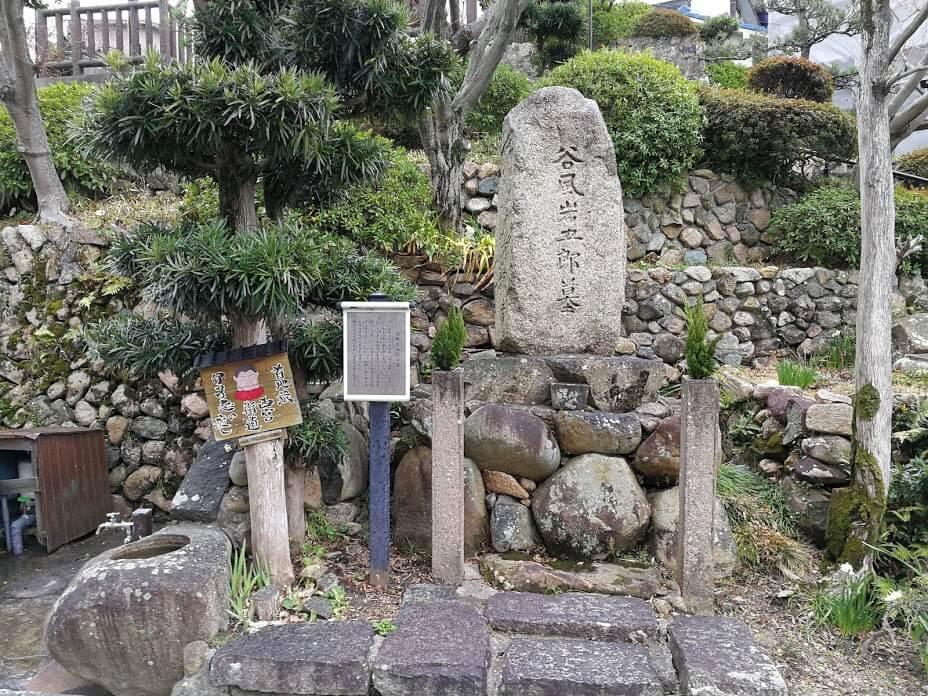 首地蔵 宝塚 墓