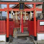 歯神社 大阪梅田にある歯の神社 お守り・御朱印のいただき方とアクセスについて