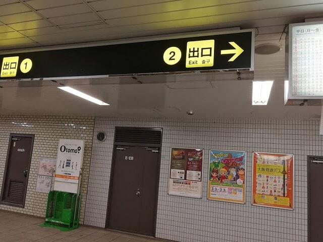 大阪市営地下鉄 北改札口