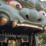 大阪・難波八阪神社 獅子殿のインパクトが強すぎてお守り買うの忘れてた