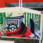 野宮神社 源氏物語にも登場した縁結びの御利益がいただける神社
