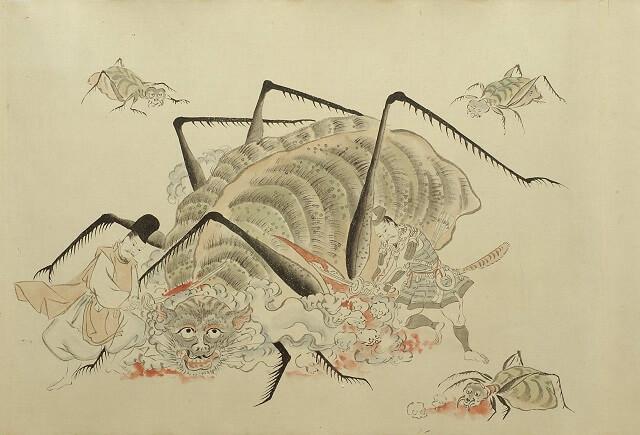 土蜘蛛草紙