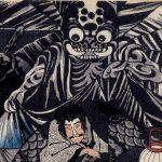 小松和彦先生の能「土蜘蛛」の講演が妖怪好きにはたまらない内容だった