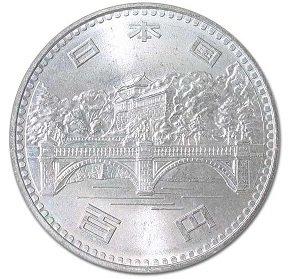 天皇陛下在位50年記念100円玉