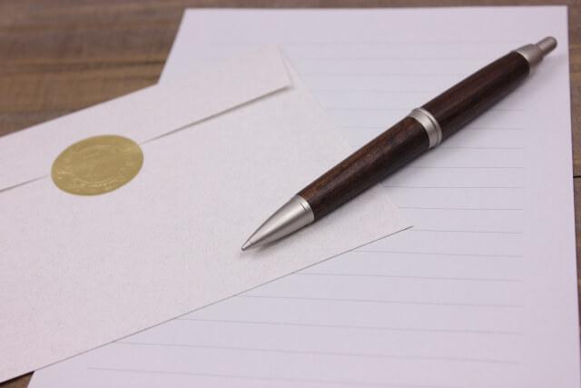 ハルチウムチツヅチ 手紙