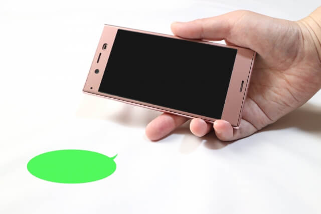 iPhone androidスマホ おみくじ