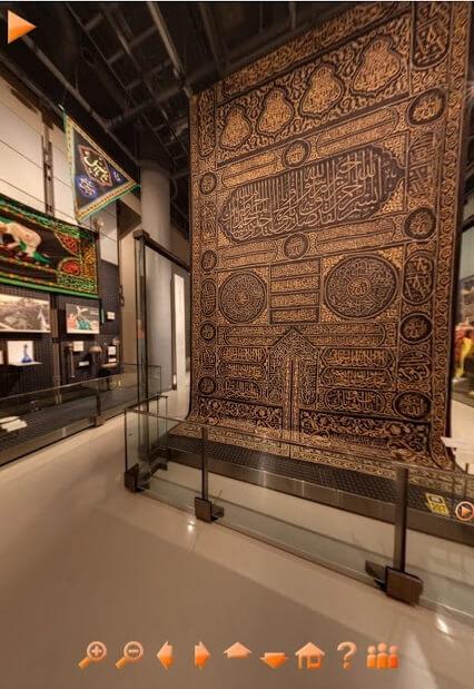 国立民族学博物館 おうちでみんぱく 西アジア