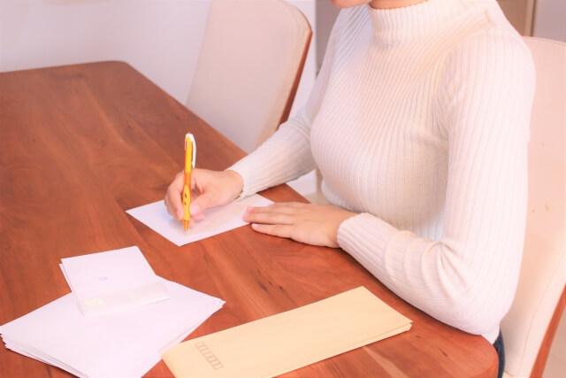 懸賞 ハガキ 当選するコツ チェック 字を書く
