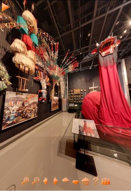 国立民族学博物館 おうちでみんぱく アイヌ文化 日本1