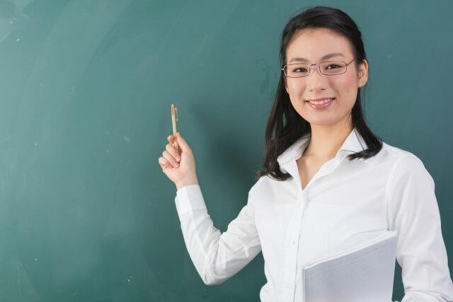 手相 適職 教師