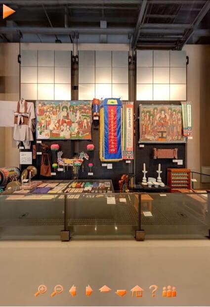 国立民族学博物館 おうちでみんぱく 朝鮮半島